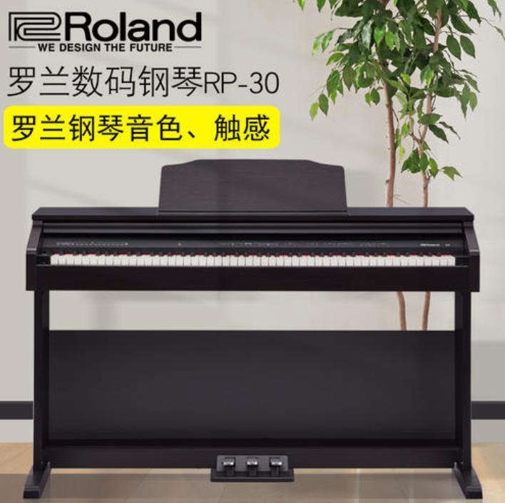 苏州Roland罗兰电钢琴批发货源报价_雅马哈电钢琴相关-正音乐器全国批发